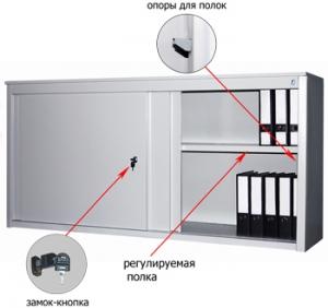 Шкаф-купе металлический ALS 8818 купить на выгодных условиях в Белгороде